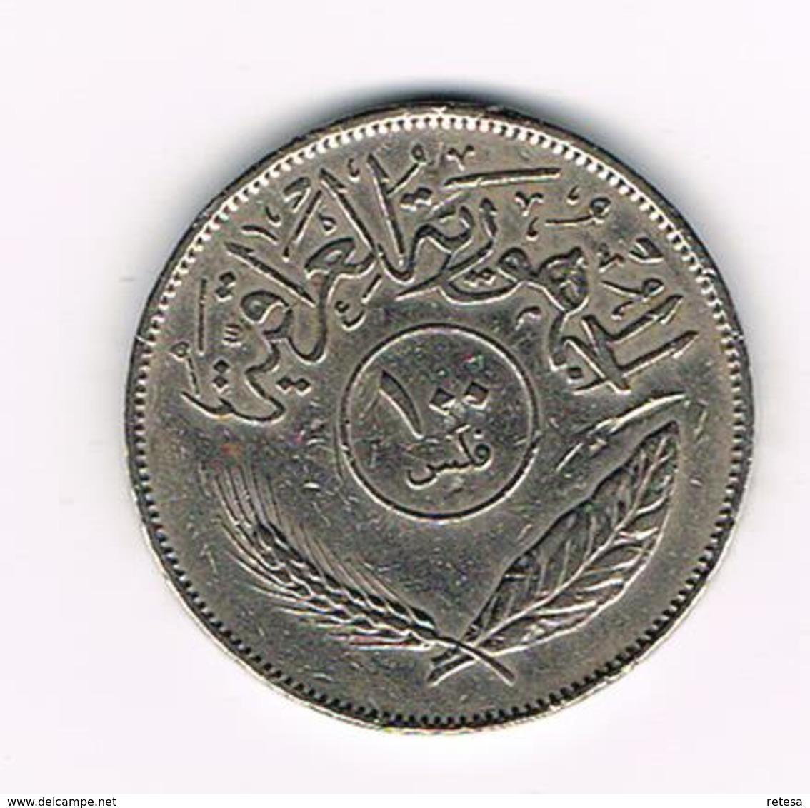 //  IRAK  100  FILS  1972 - Iraq