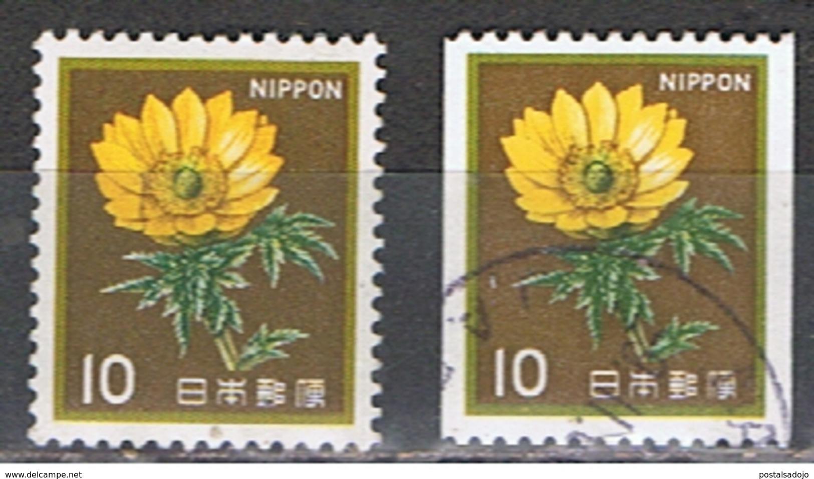 JAPON 347 // YVERT 1429, 1429 A // 1982 - 1926-89 Emperor Hirohito (Showa Era)