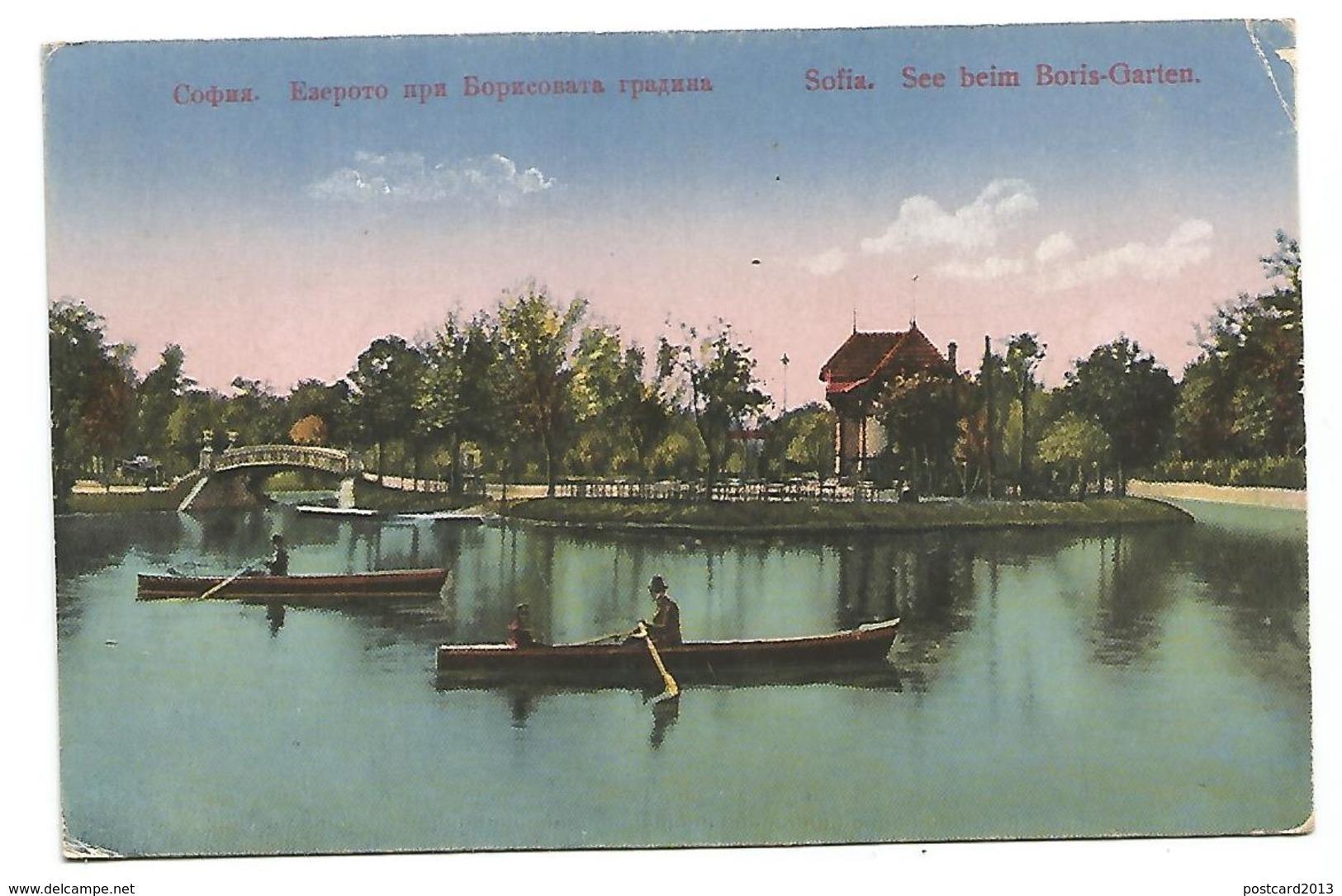 POSTCARD BULGARIA , SOFIA , SEE BEIM BORIS - GARTEN , 1923 . - Bulgaria