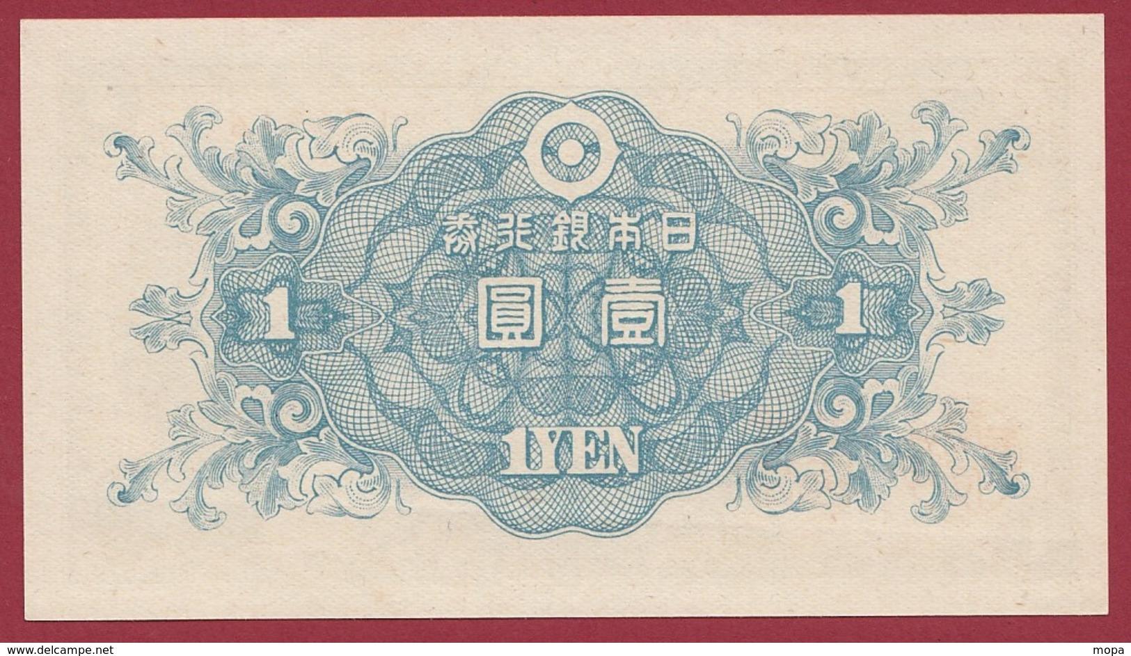 Japon 1 Yen 1946 ---UNC (NEUF) - Japan