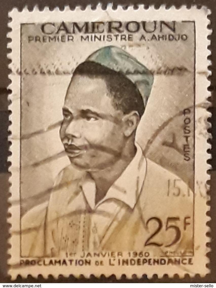 """CAMERÚN 1960 Proclamation Of Independence - Inscribed """"1 ER JANVIER 1960"""". USADO - USED. - Camerún (1960-...)"""