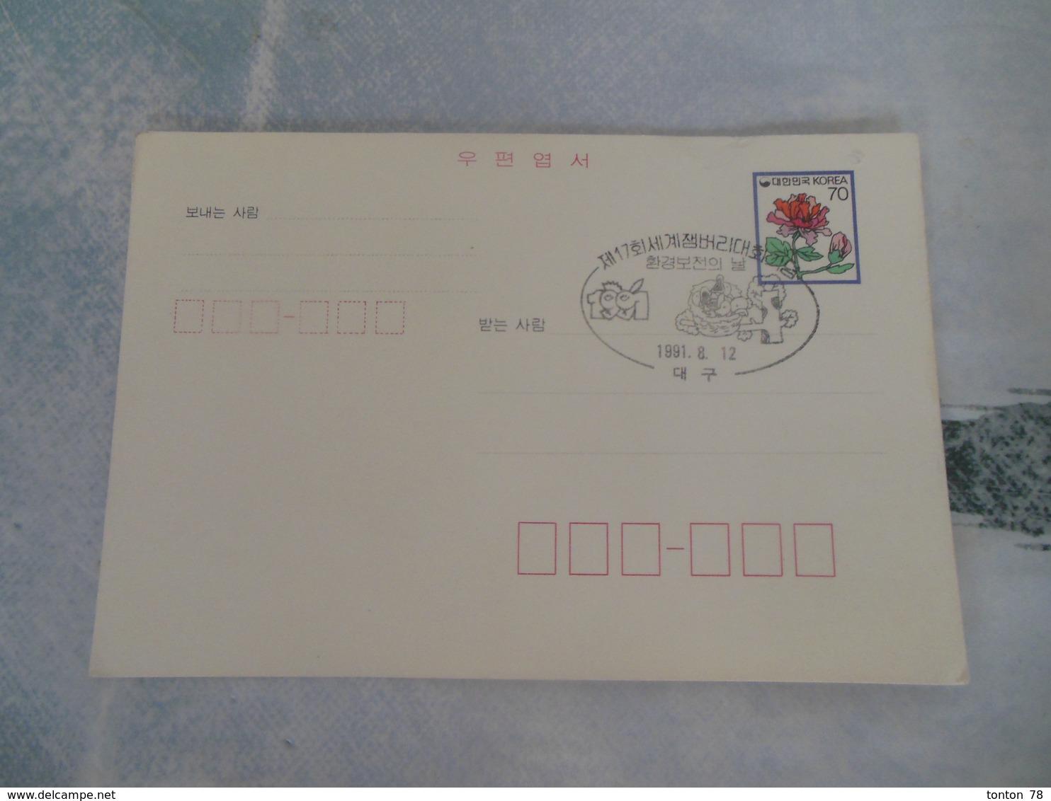 CARTE DE LA COREE AVEC UN ENTIER POSTAL - Corée Du Sud