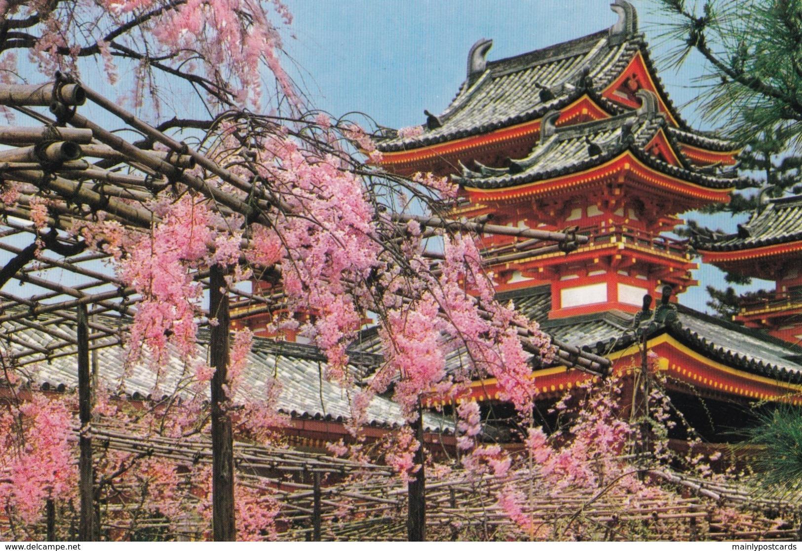 AM12 The Heian Jingu Shrine, Kyoto - Kyoto