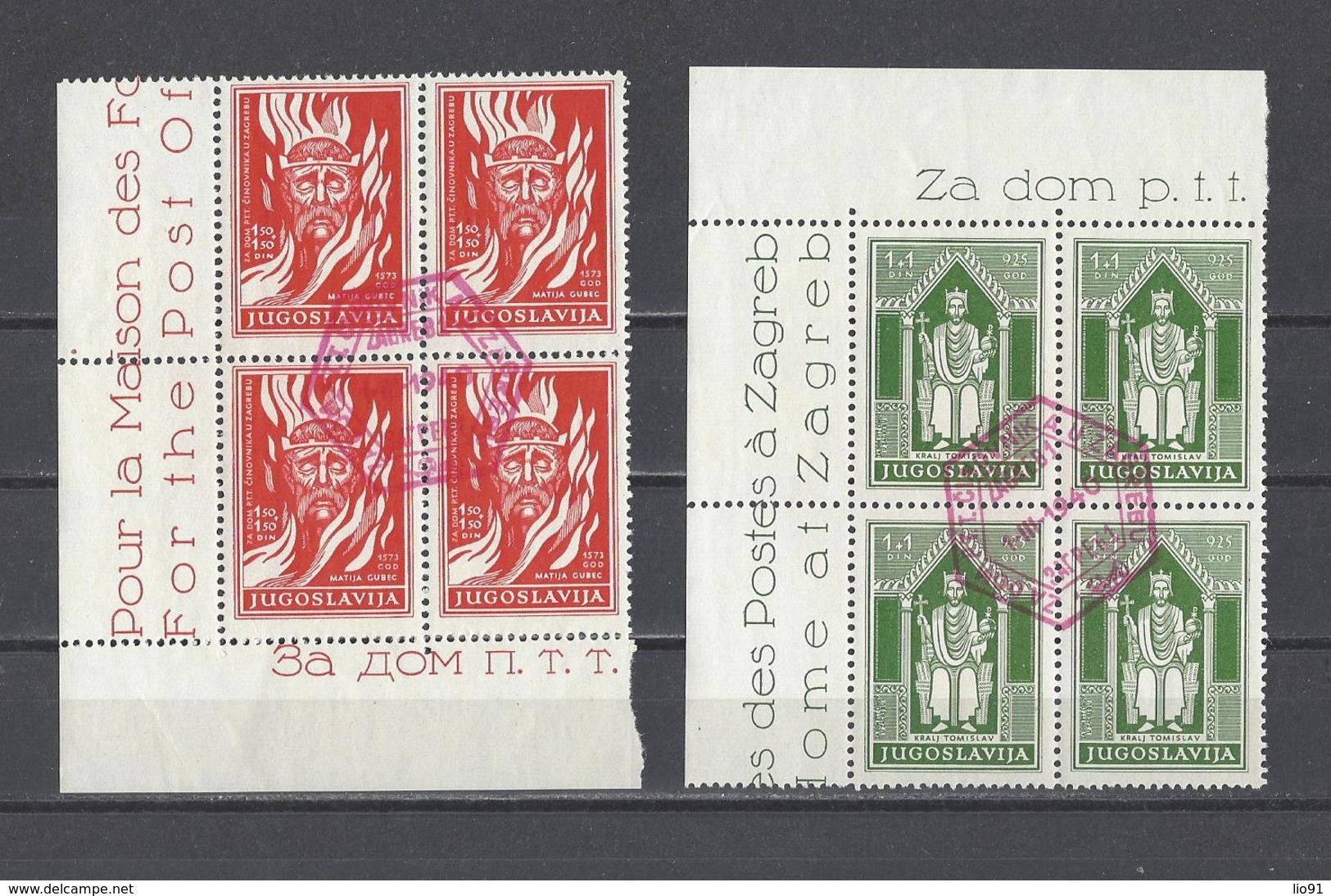 YOUGOSLAVIE.  YT   N° 375/379  Obl  1940 - 1931-1941 Royaume De Yougoslavie