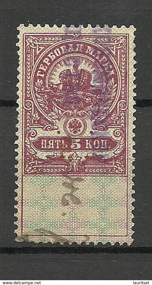 RUSSLAND RUSSIA Revenue Tax Steuermarke 5 Kop O - 1857-1916 Imperium