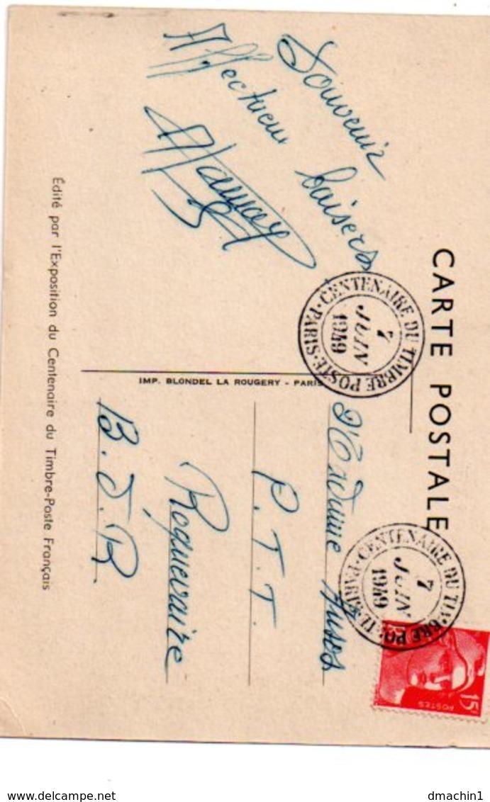 Carte Centenaire Du Timbre Paris - 1949- Voir état - FDC