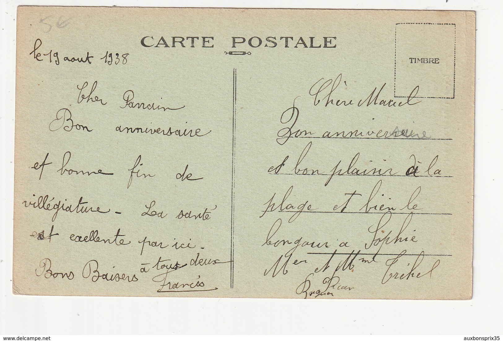 SAINT LEONARD - L'EGLISE - 35 - France