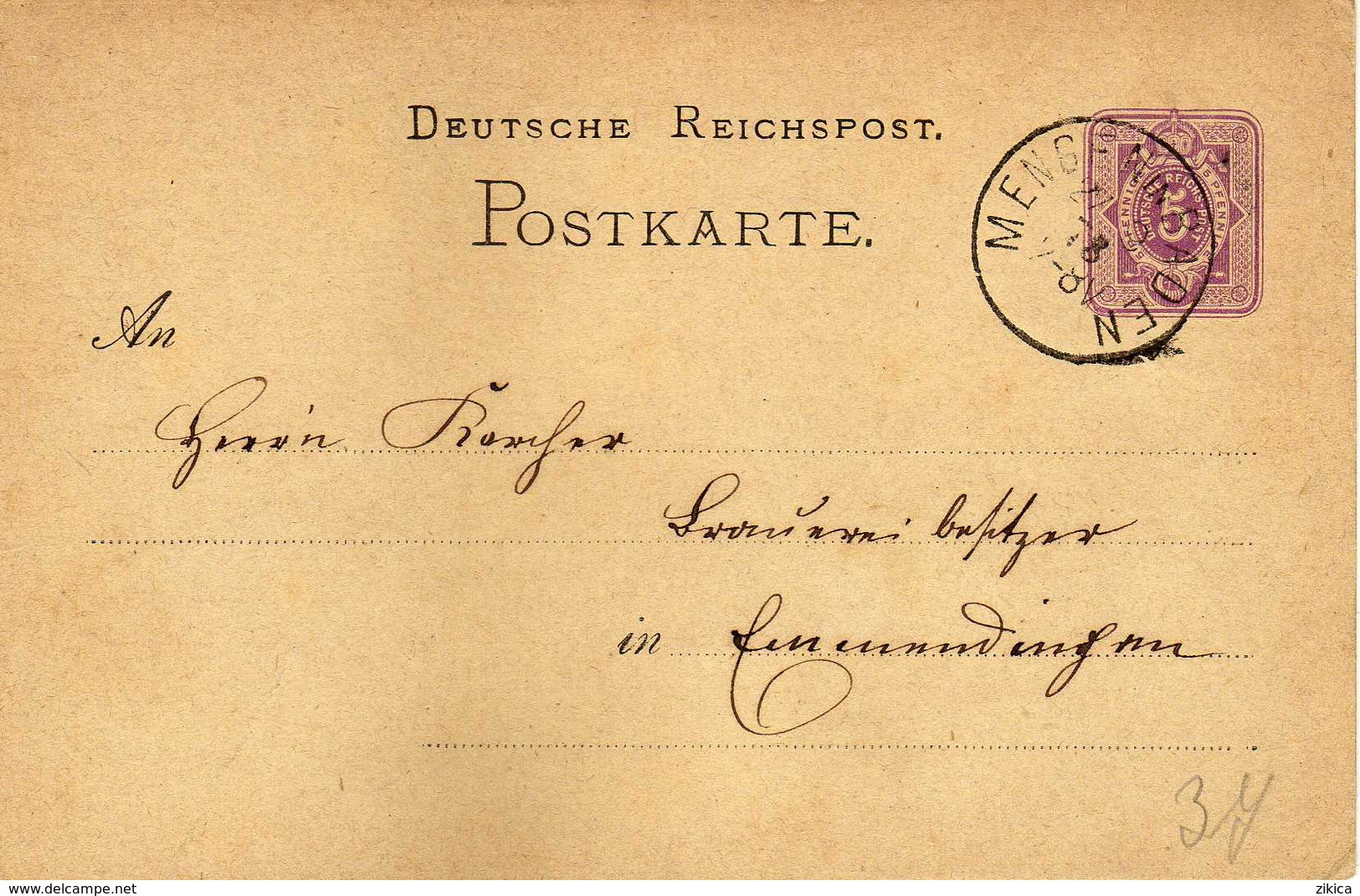 STEMPEL: Mengen In Baden - Stamped Stationery 1878 - Germania