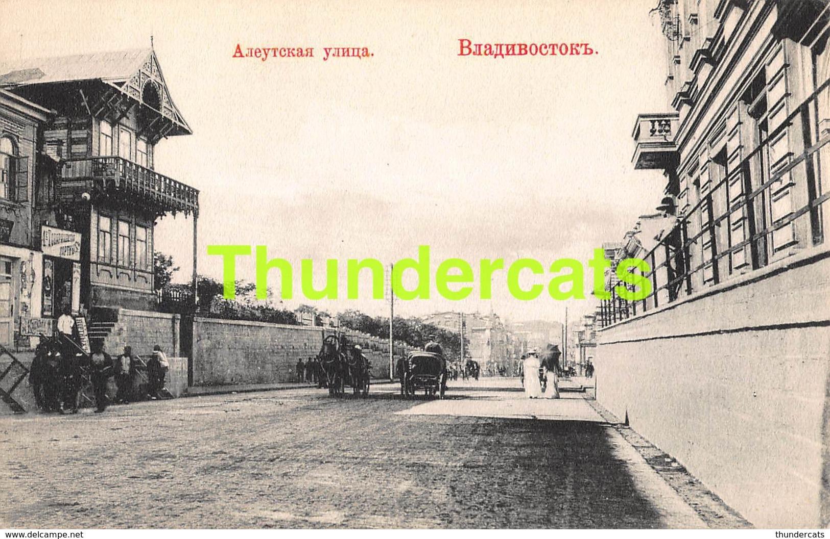 CPA VLADIVOSTOK WLADIWOSTOK Владивостокъ RUSSIA RUSSIE SIBERIA SIBERIE - Russie