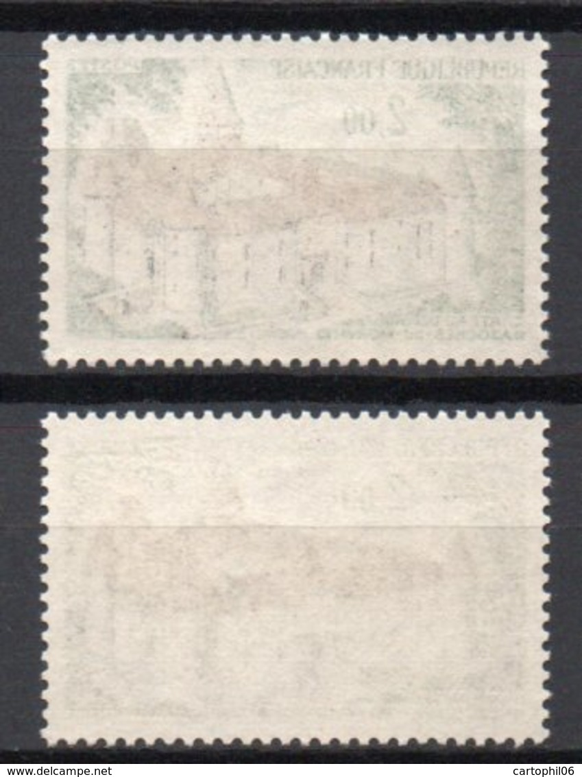 - FRANCE Variété N° 1726d ** - 2 F. Château De Bazoches-du-Morvand 1972 - TOITS VERTS - - Errors & Oddities