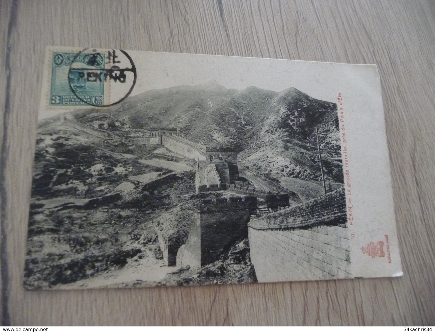 CPA Chine China La Rande Muraille Près Du Palais D'été 1 Old Stamp  Paypal Ok Out Of Europe - China