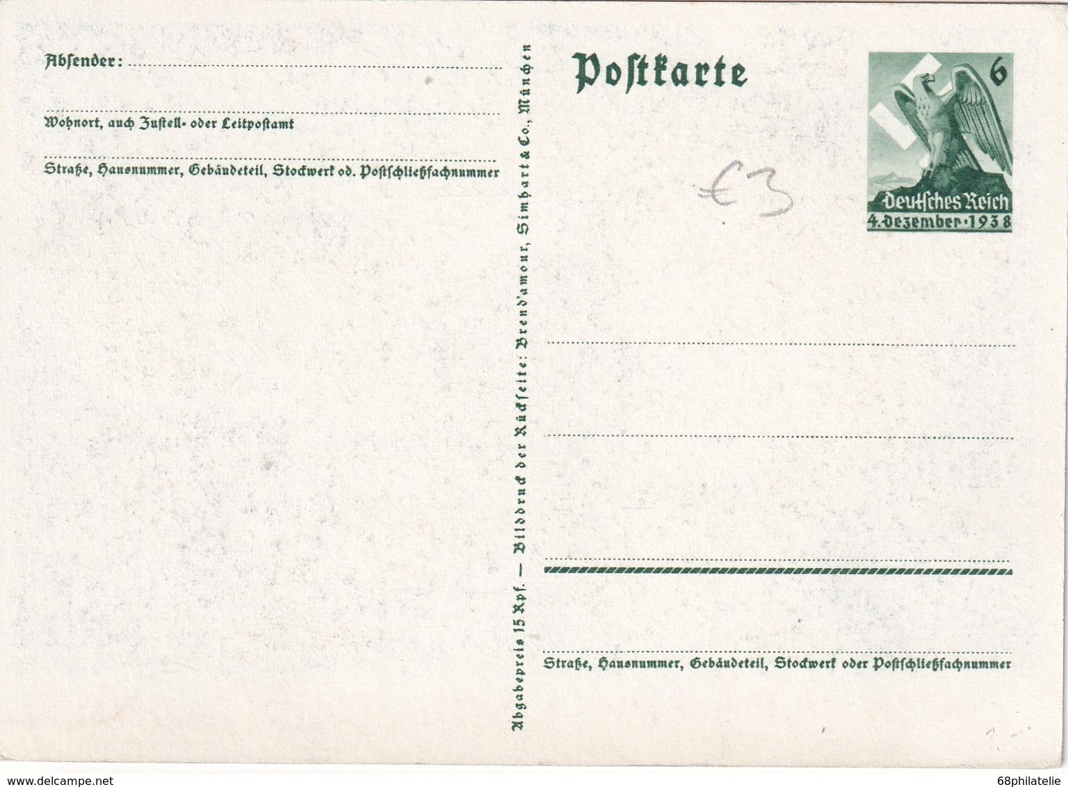 ALLEMAGNE     ENTIER POSTAL/GANZSACHE/POSTAL STATIONERY CARTE DE PROPAGANDE - Germany