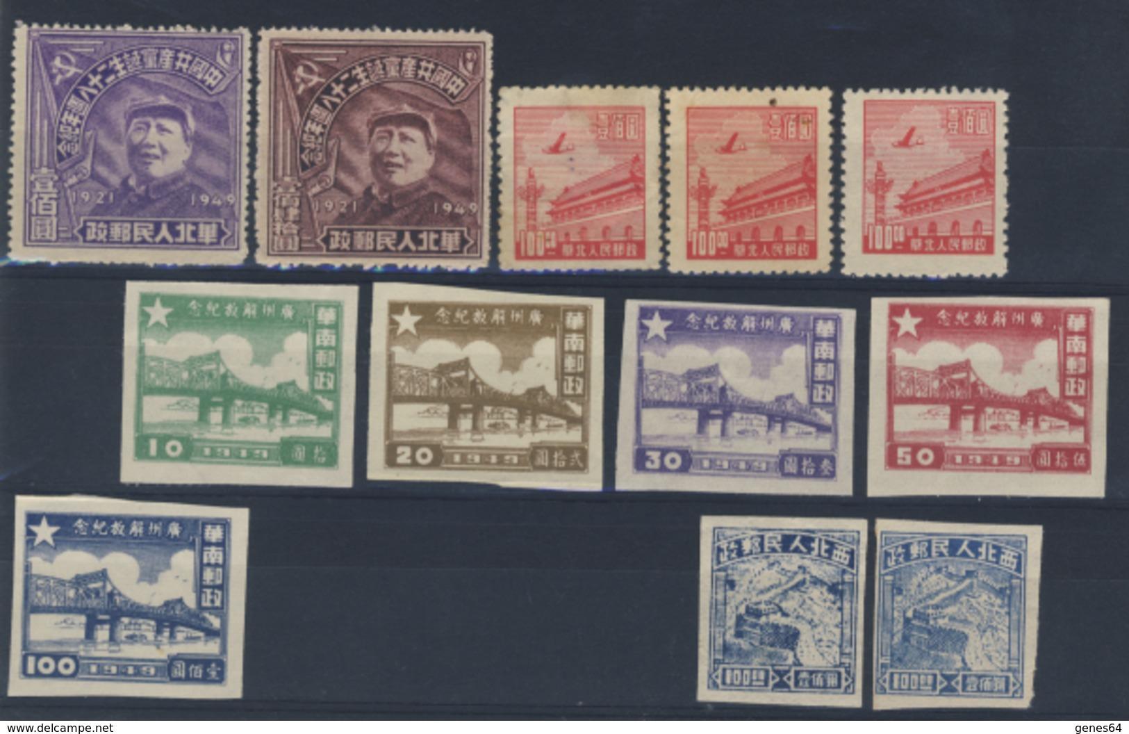 China - Northern China - South China - Northwest China - Lot Of 12 New Stamps - China