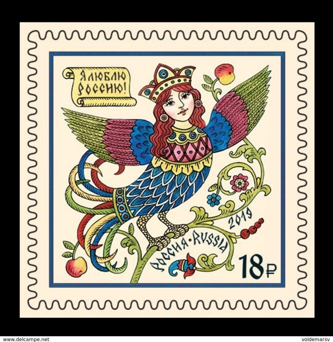 Russia 2019 Mih. 2706 I Love Russia MNH ** - 1992-.... Fédération