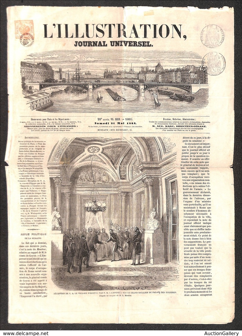 Antichi Stati Italiani - Lombardo Veneto - Verona I.R. Uffizio Di Commisurazione (P.ti 6) - 2 Kreuzer Ross Smorto (3a -  - Stamps