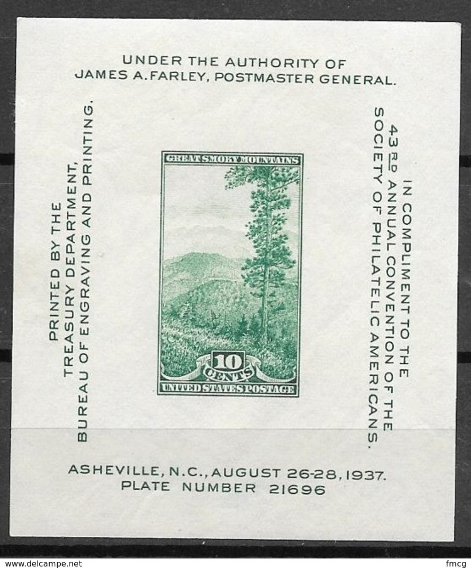 1937 10 Cents SPA Sheet, Great Smoky Mountains, Mint Never Hinged - United States