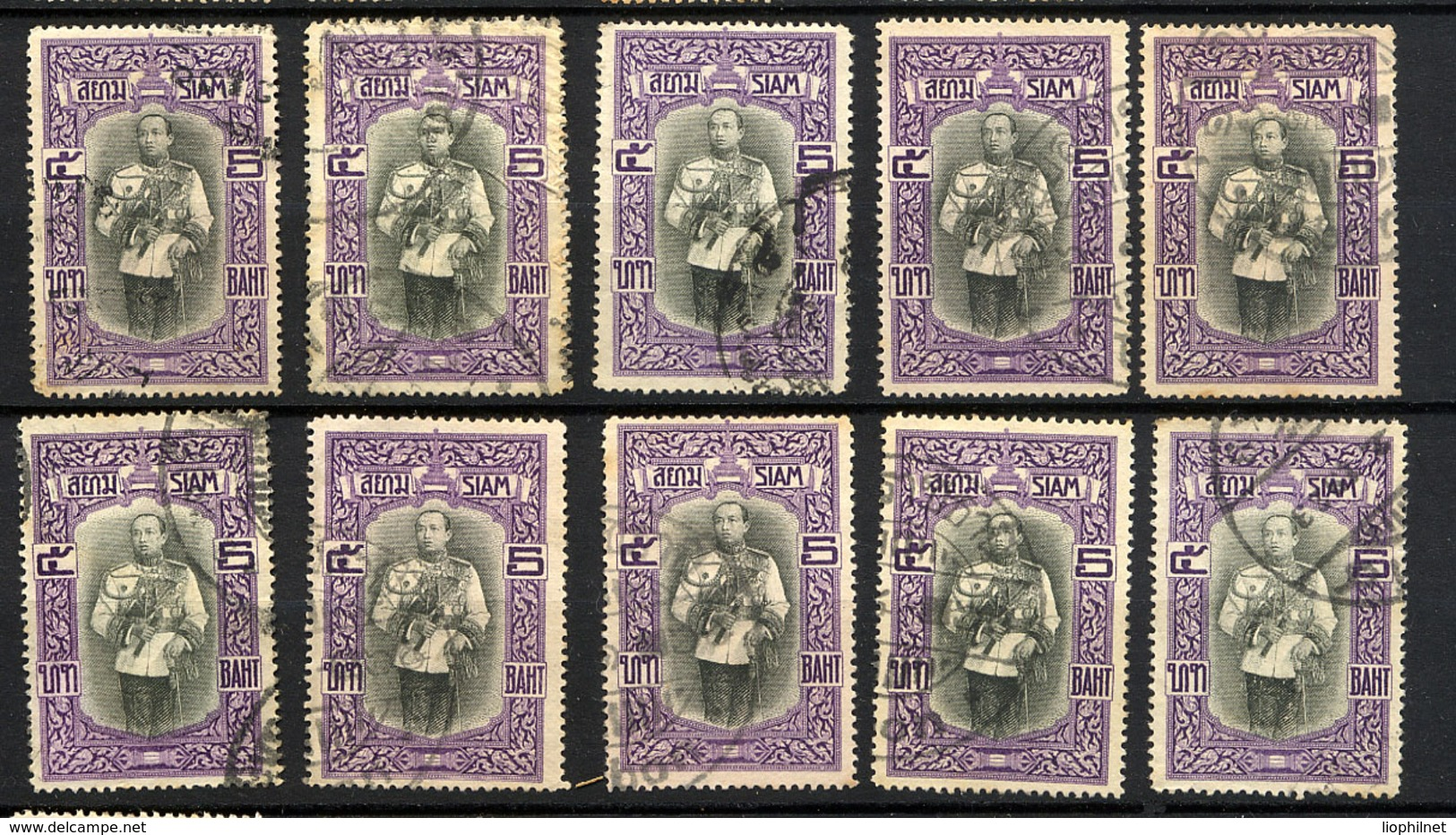 SIAM THAILAND 1912, Yvert 111, Roi Vajiravudh, 1 Valeur X 10 Exemplaires, Oblitérés / Used. R1627a - Siam