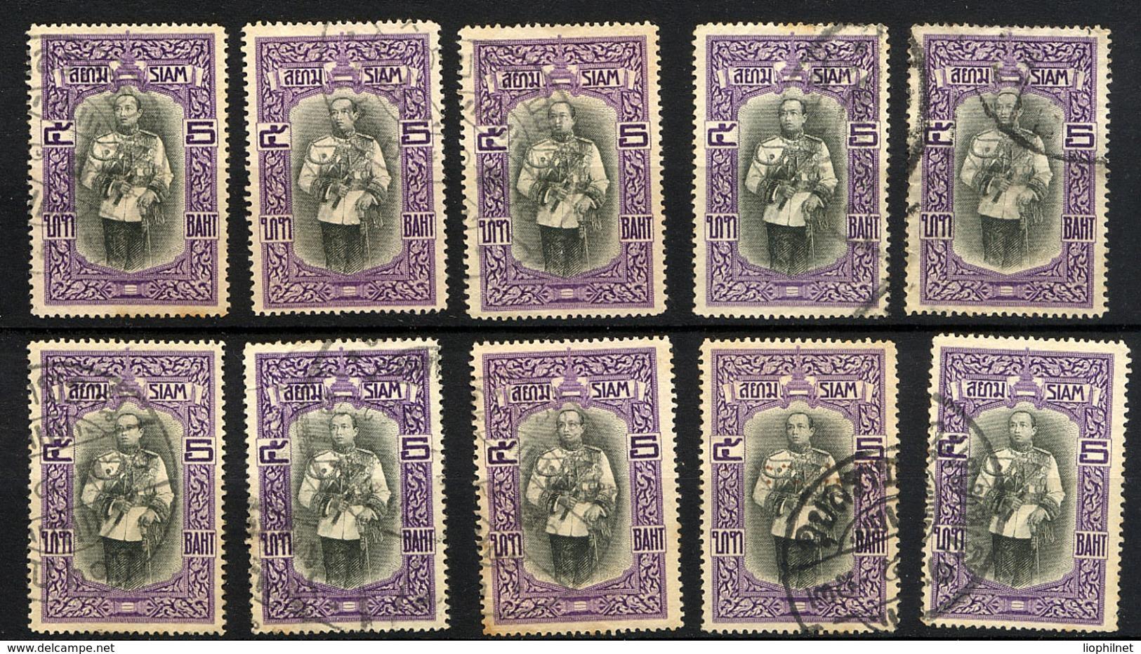 SIAM THAILAND 1912, Yvert 111, Roi Vajiravudh, 1 Valeur X 10 Exemplaires, Oblitérés / Used. R1627b - Thaïlande