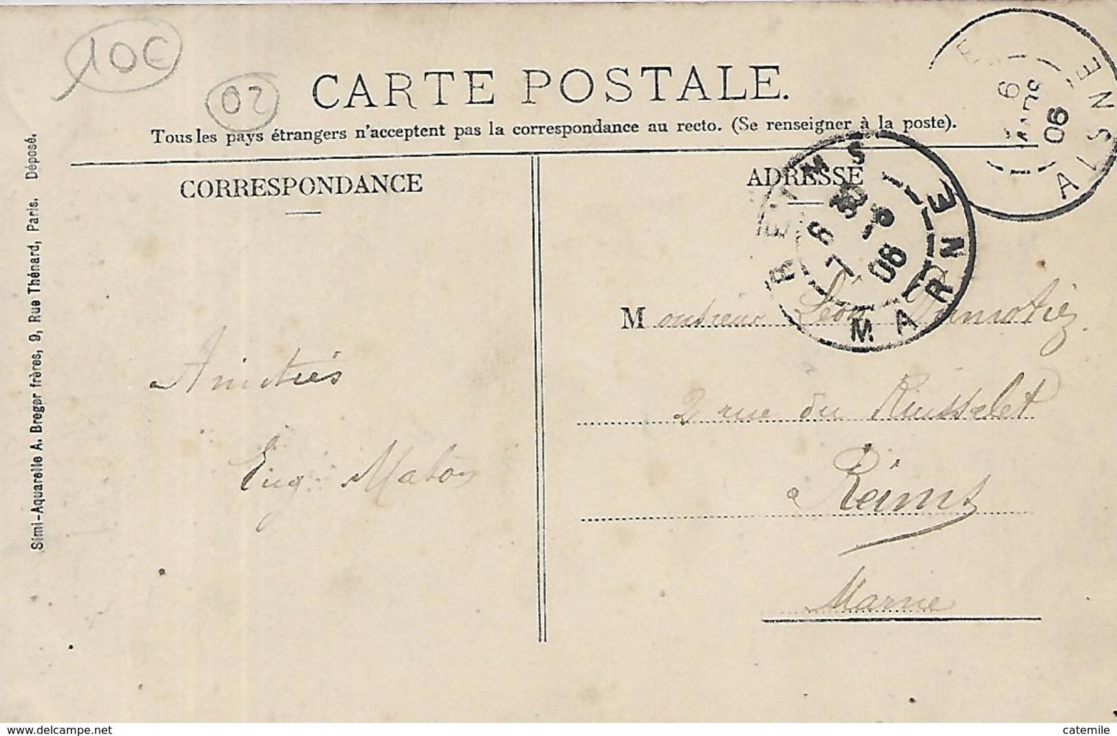 02, Aisne, BOUE, Le Réservoir,animations, Scan Recto-Verso - Other Municipalities