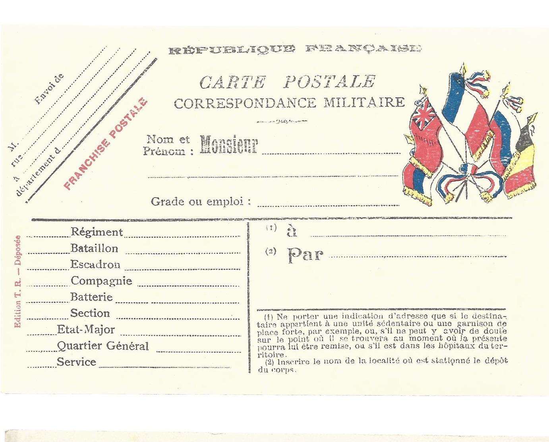 CARTE EN FRANCHISE MILITAIRE  - NON ECRITE - TRES BON ETAT - Militaire Kaarten Met Vrijstelling Van Portkosten