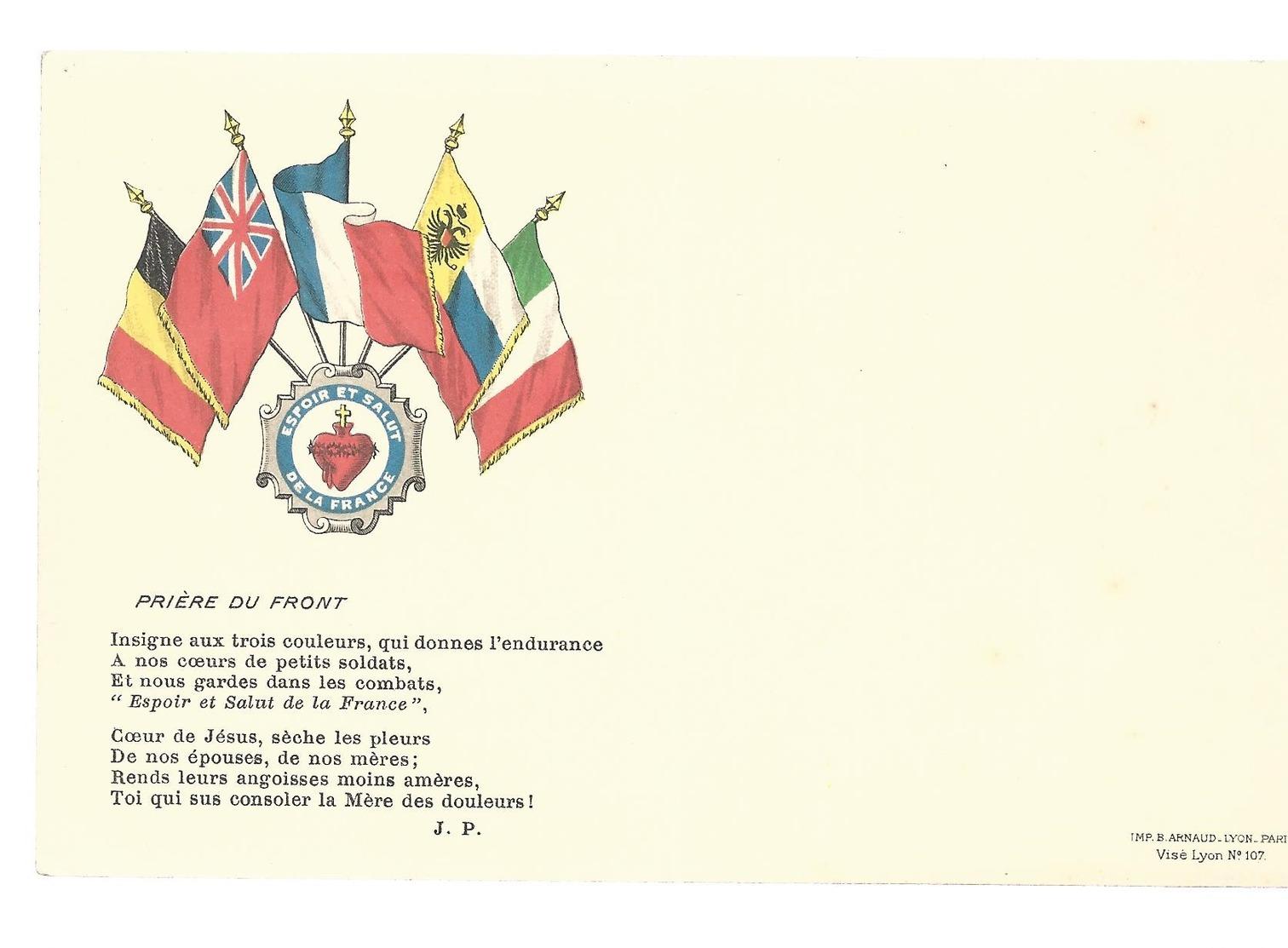 CARTE EN FRANCHISE MILITAIRE  - ESPOIR ET SALUT - PRIERE DU FRONT - NON ECRITE - TRES BON ETAT - Marcofilia (sobres)