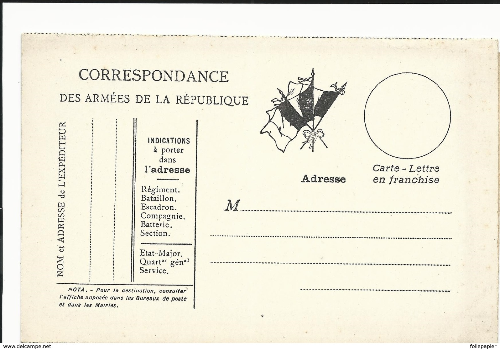 CARTE EN FRANCHISE MILITAIRE  - CARTE DOUBLE (25)  - NON ECRITE - TRES BON ETAT - Marcophilie (Lettres)