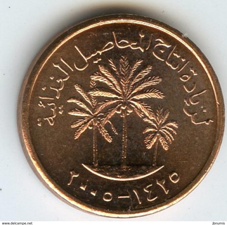 Emirats Arabes Unis United Arab Emirates 1 Fils 1425 - 2005 UNC KM 1 - Emirats Arabes Unis