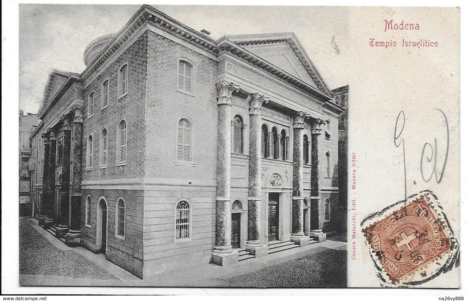 Modena Tempio Israelitico - Sinagoga Judaica - Synagogue. - Modena