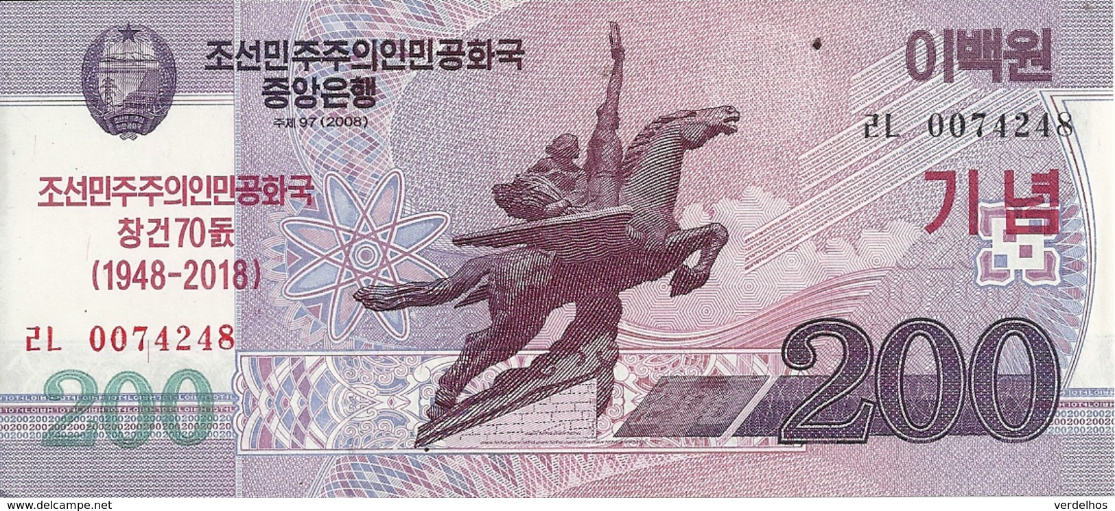 COREE DU NORD 200 WON 2018 AUNC P New (70e Anniversaire) - Korea, North