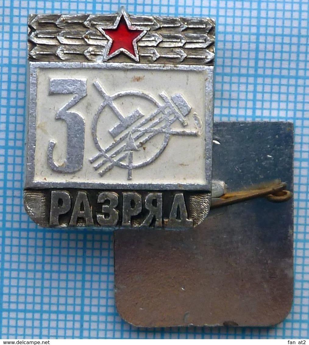 USSR / Badge / Soviet Union / RUSSIA. Radio Sport  Amateur. 3 Rank 1970-80s - Pin