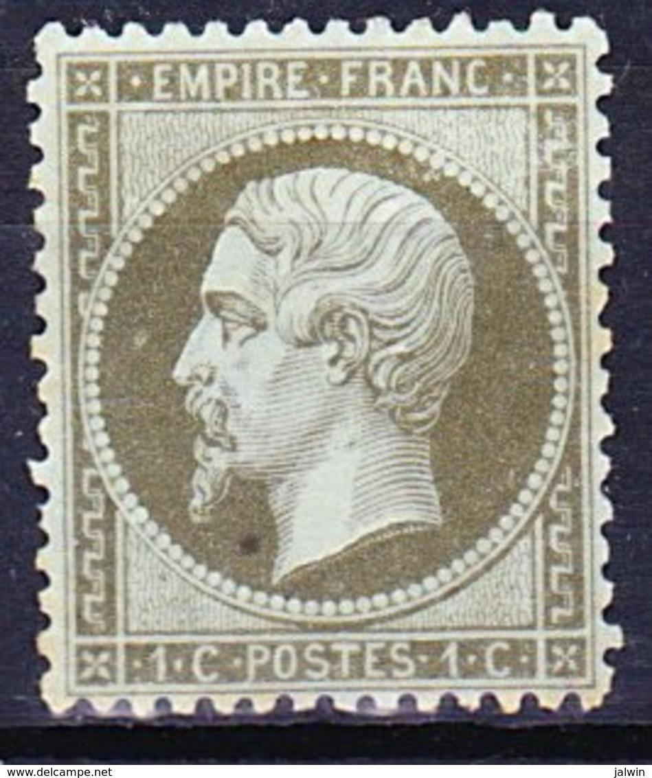 FRANCE NAPOLEON III 1862 YT N° 19 NSG - 1862 Napoléon III.