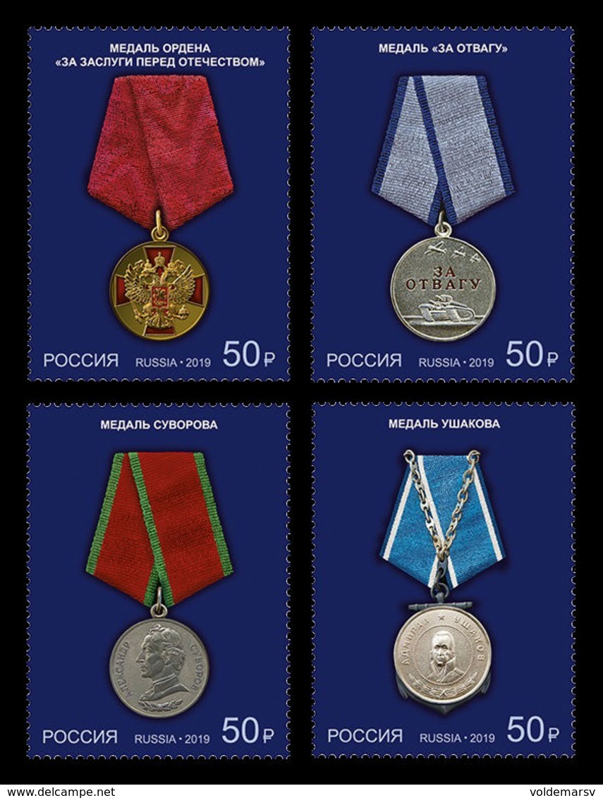 Russia 2019 Mih. 2685/88 State Awards. Medals MNH ** - Unused Stamps