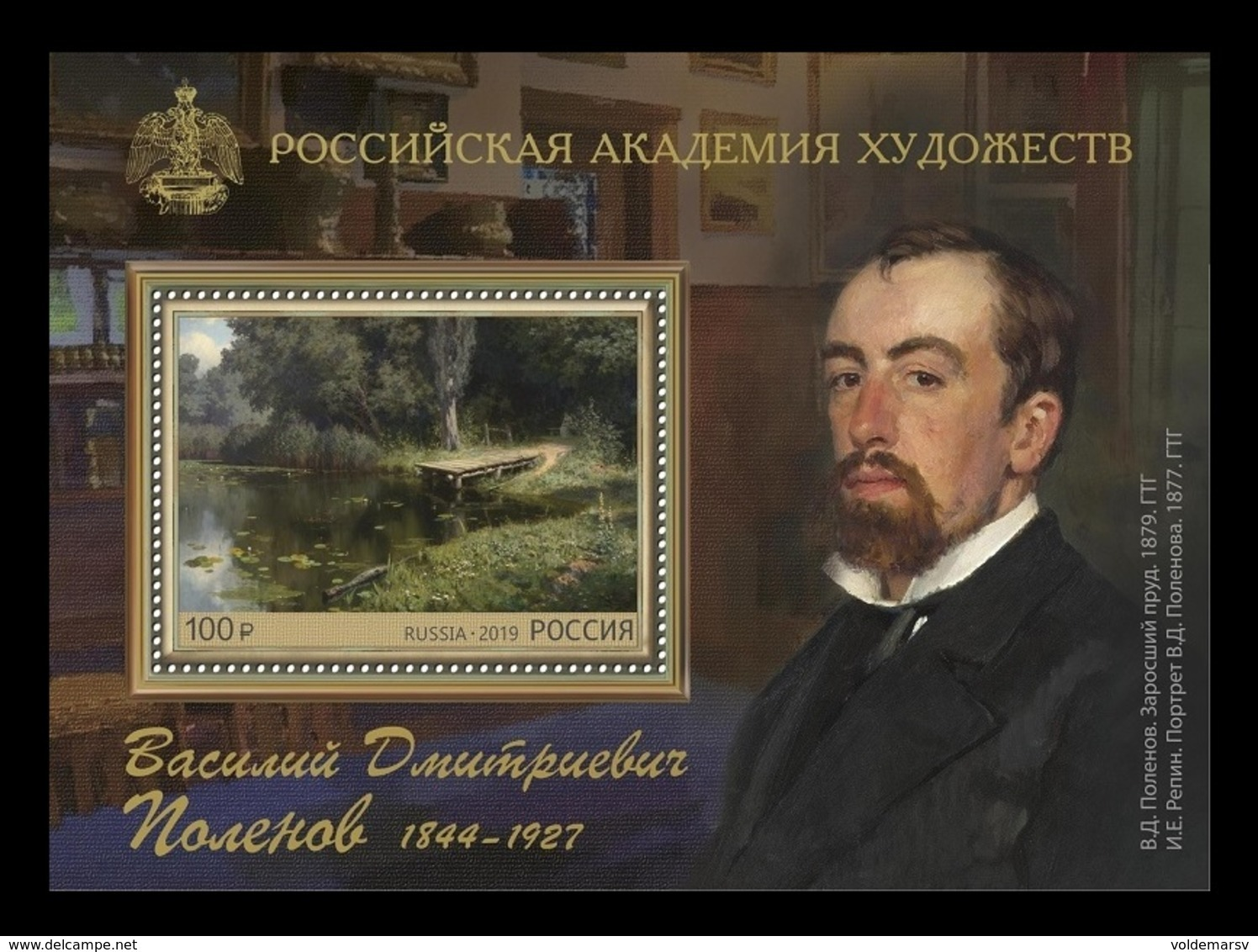 Russia 2019 Mih. 2692 (Bl.274) Painting Of Vasily Polenov MNH ** - 1992-.... Federation
