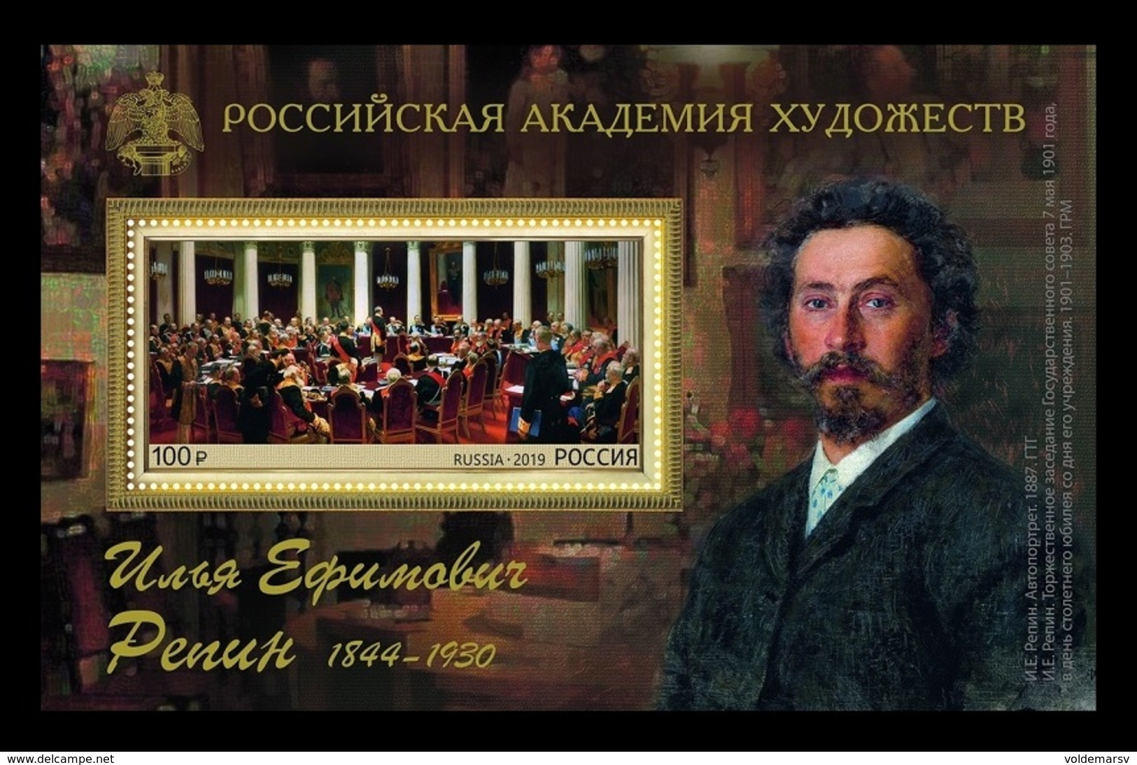 Russia 2019 Mih. 2694 (Bl.276) Painting Of Ilya Repin MNH ** - 1992-.... Federation