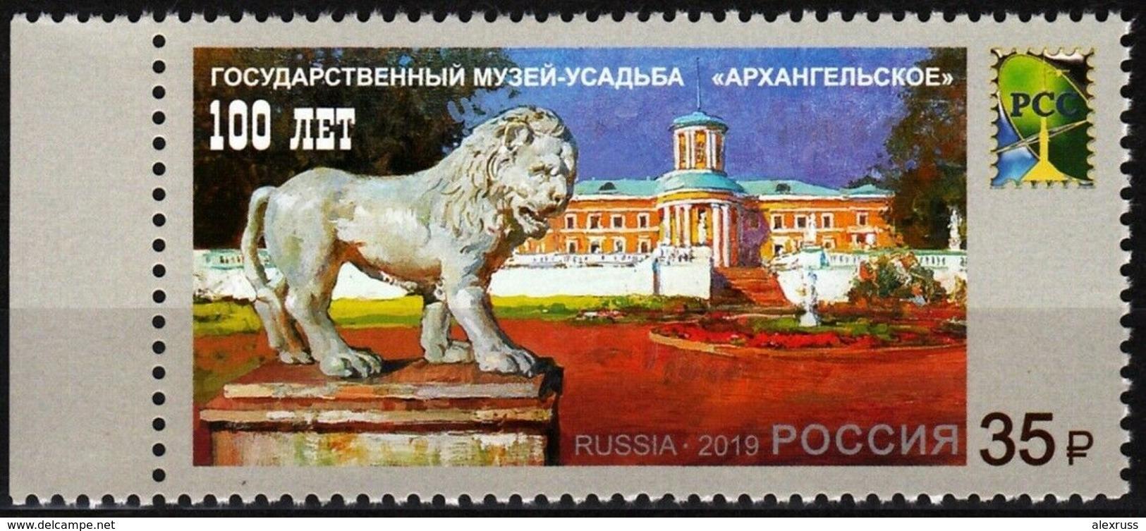 Russia 2019, 100 Anniv Of Arkhangelskoye State Memorial Estate,# 2474,VF MNH** - Castles