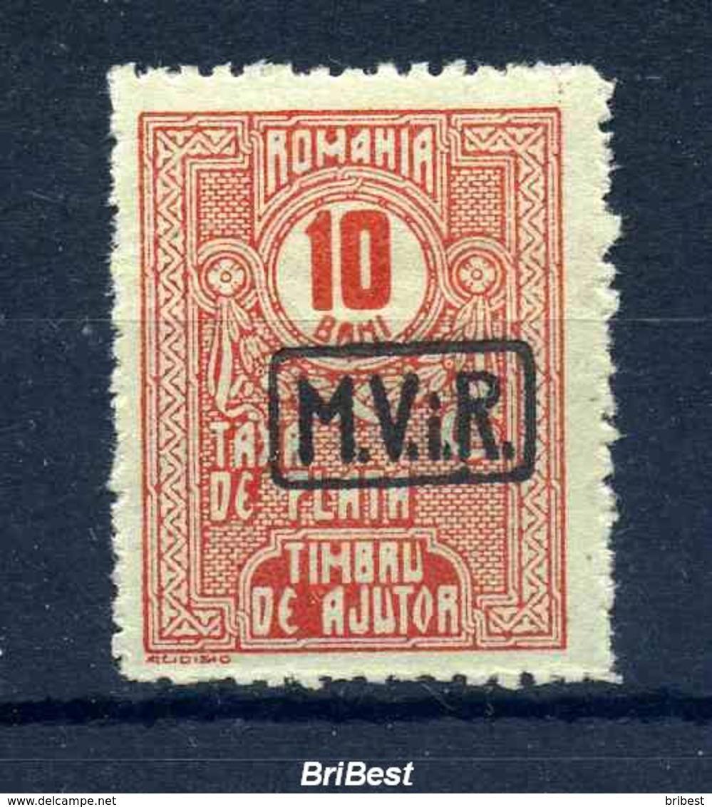 MV RUMAENIEN 1918 Nr P8 Ungebraucht (97389) - Besetzungen 1914-18