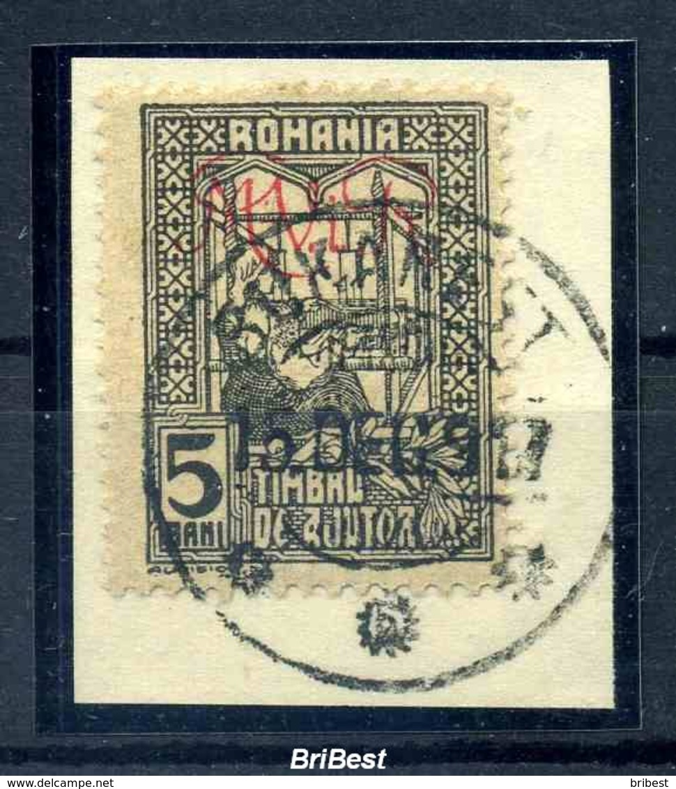 MV RUMAENIEN 1917 Nr ZZM1 Gestempelt (97388) - Besetzungen 1914-18