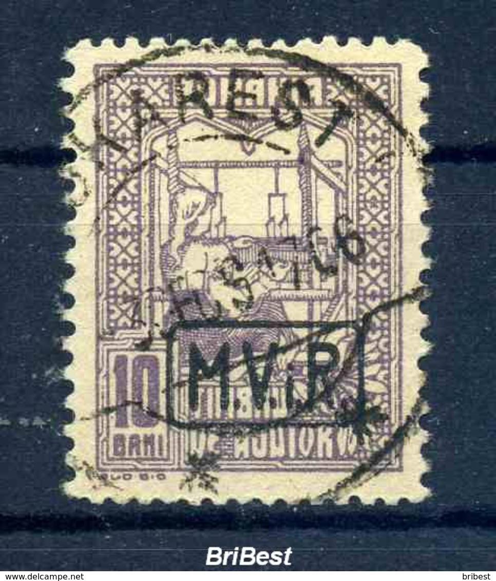 MV RUMAENIEN 1917 Nr ZZM4 Gestempelt (97390) - Besetzungen 1914-18