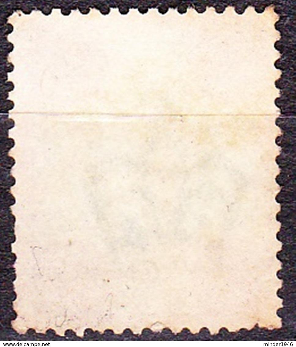 GREAT BRITAIN 1887 QV 4.5d Green & Deep Bright Carmine SG206a Used CV £450 - 1840-1901 (Victoria)