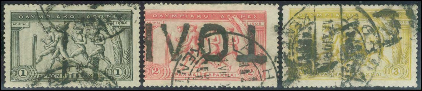 O Lot: 5519 - Timbres