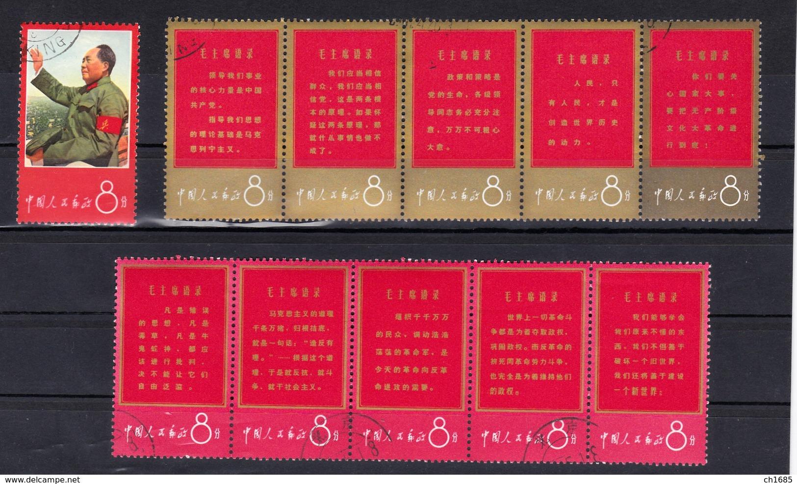 CHINE CHINA  :  Pensées De Mao Tsé-Toung  : Yvert 1720 à 1730 Michel 966 à 976  Oblitéré  Used - 1949 - ... People's Republic