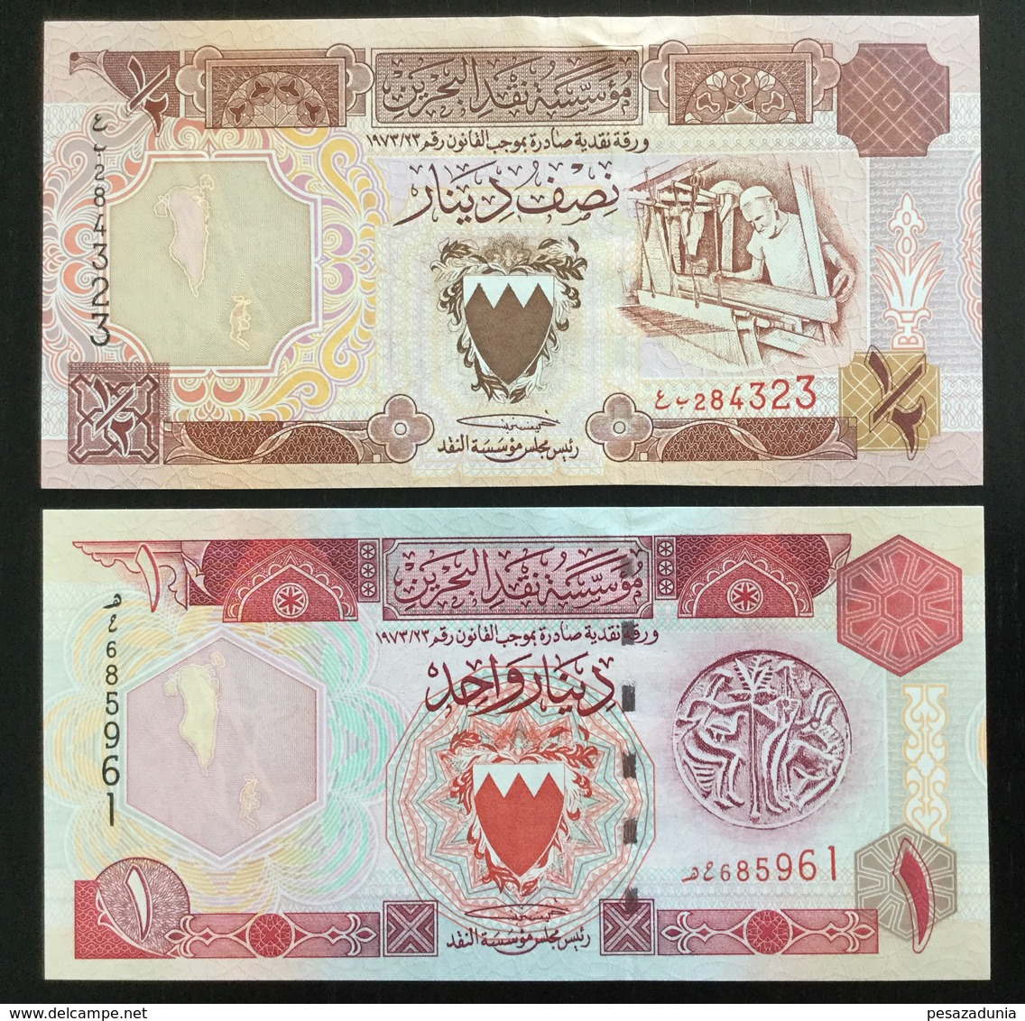 BAHRAIN SET 1/2, 1 DINAR BANKNOTES (1998) UNC - Bahrein