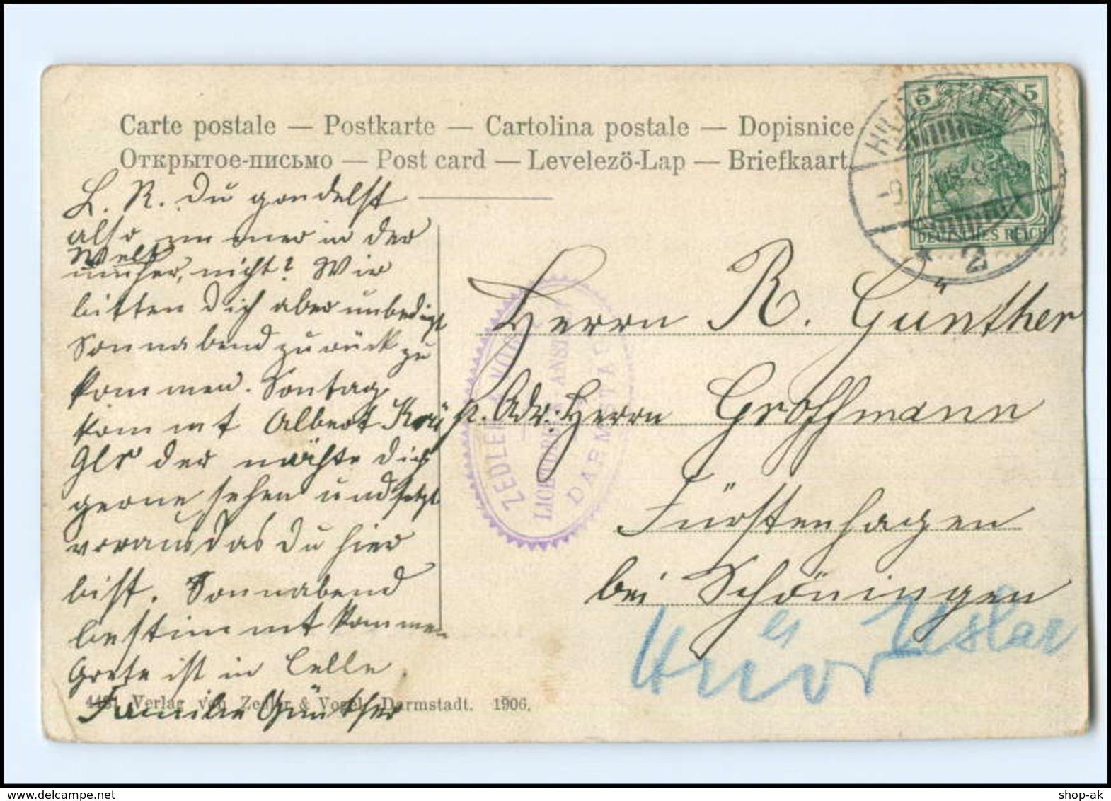 XX005128/ Hildesheim Innerste-Brücke Straßenbahn AK 1908 - Allemagne