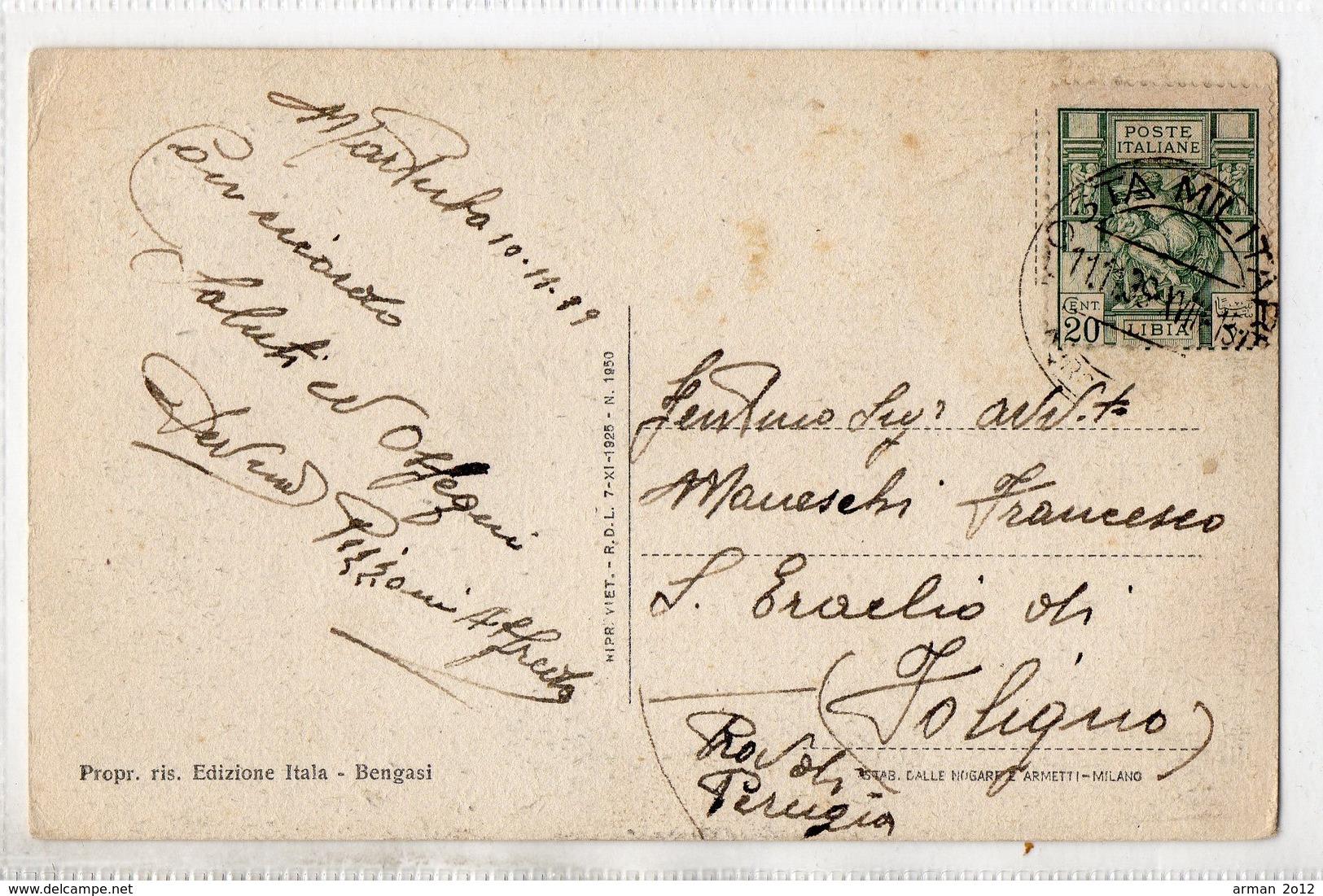WWII Field Post Italy Libya 1939 - 1900-44 Vittorio Emanuele III