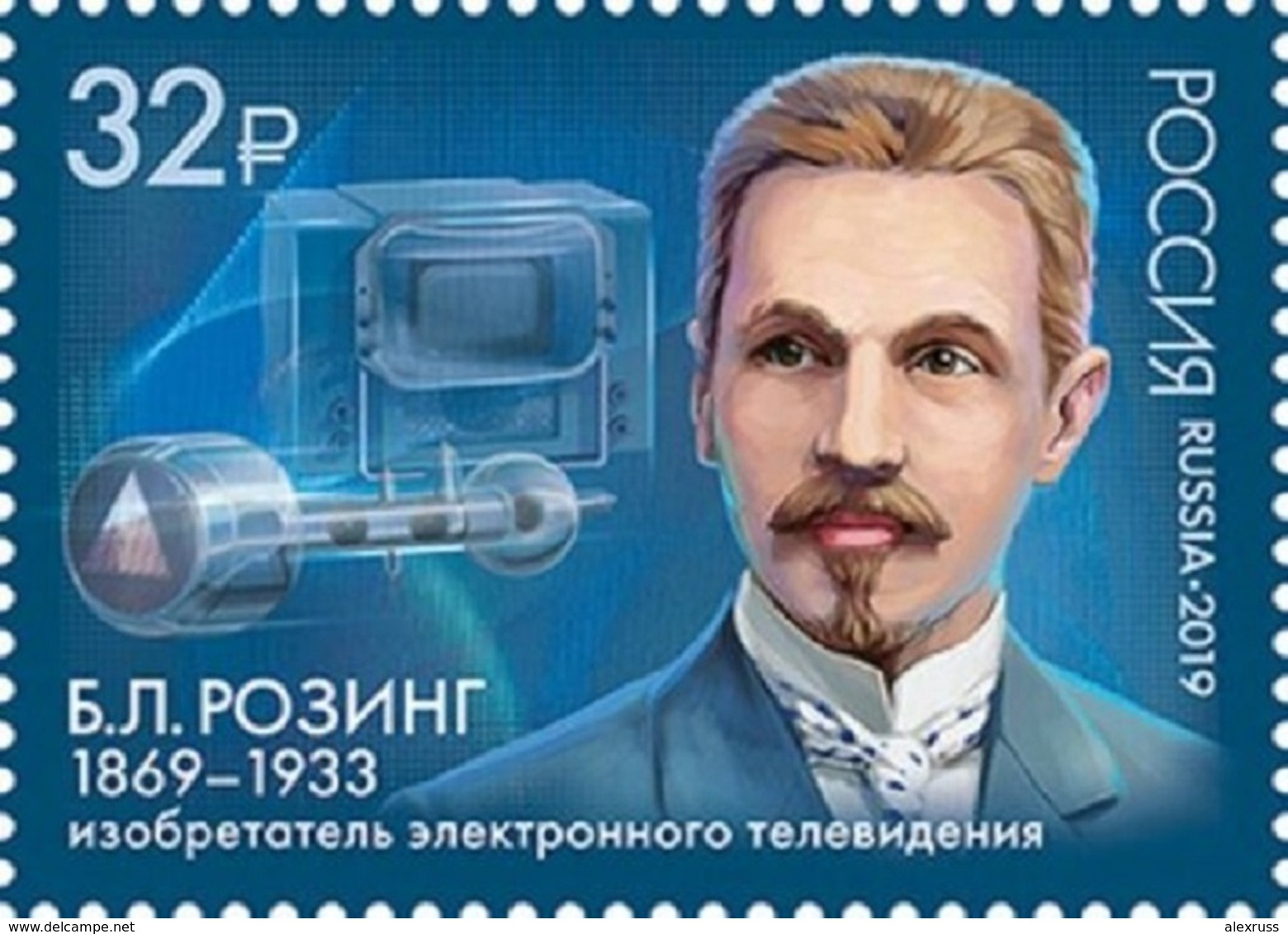 Russia 2019,150 Years Since The Birth Of Boris Rosing (1869−1933), Scientist, Inventor Of Electronic Television,VF MNH** - 1992-.... Federation
