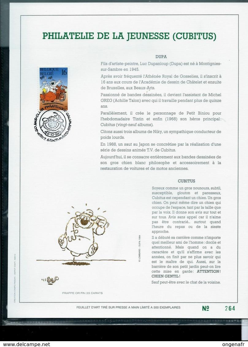 Belgique Feuillet Or Du N° 2578  CUBITUS (Chien)   De Dupa  Obl.: Saint-Mard  08/10/94 - Bandes Dessinées