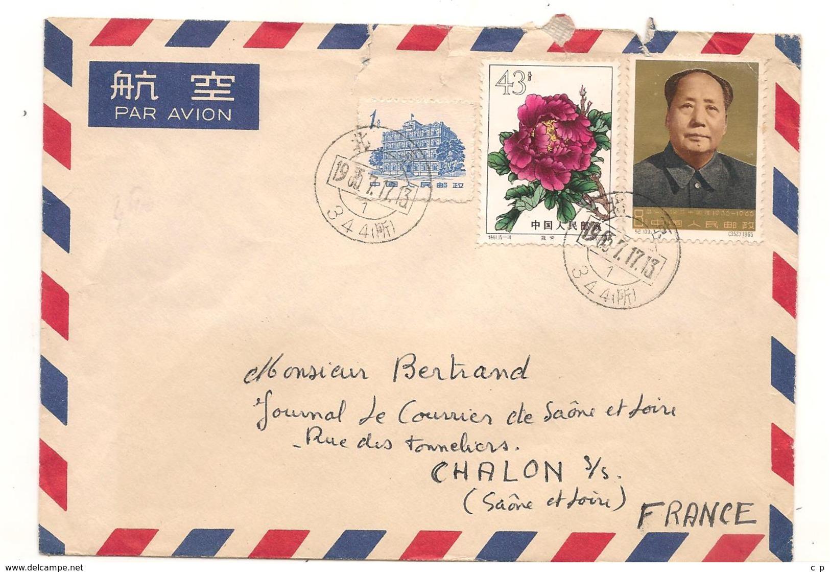 Chine -  1965 - Marcophilie - Lettre Par Avion  -  Mao Tsetung -  Philatelie PH ° - 1949 - ... People's Republic
