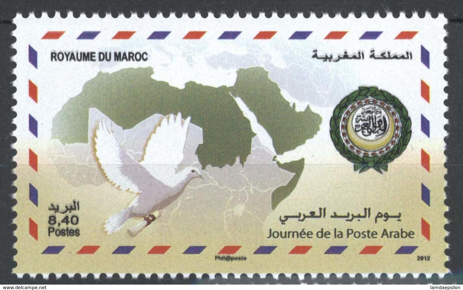 MOROCCO JOURNEE TIMBRE ARABE 2012 - Morocco (1956-...)
