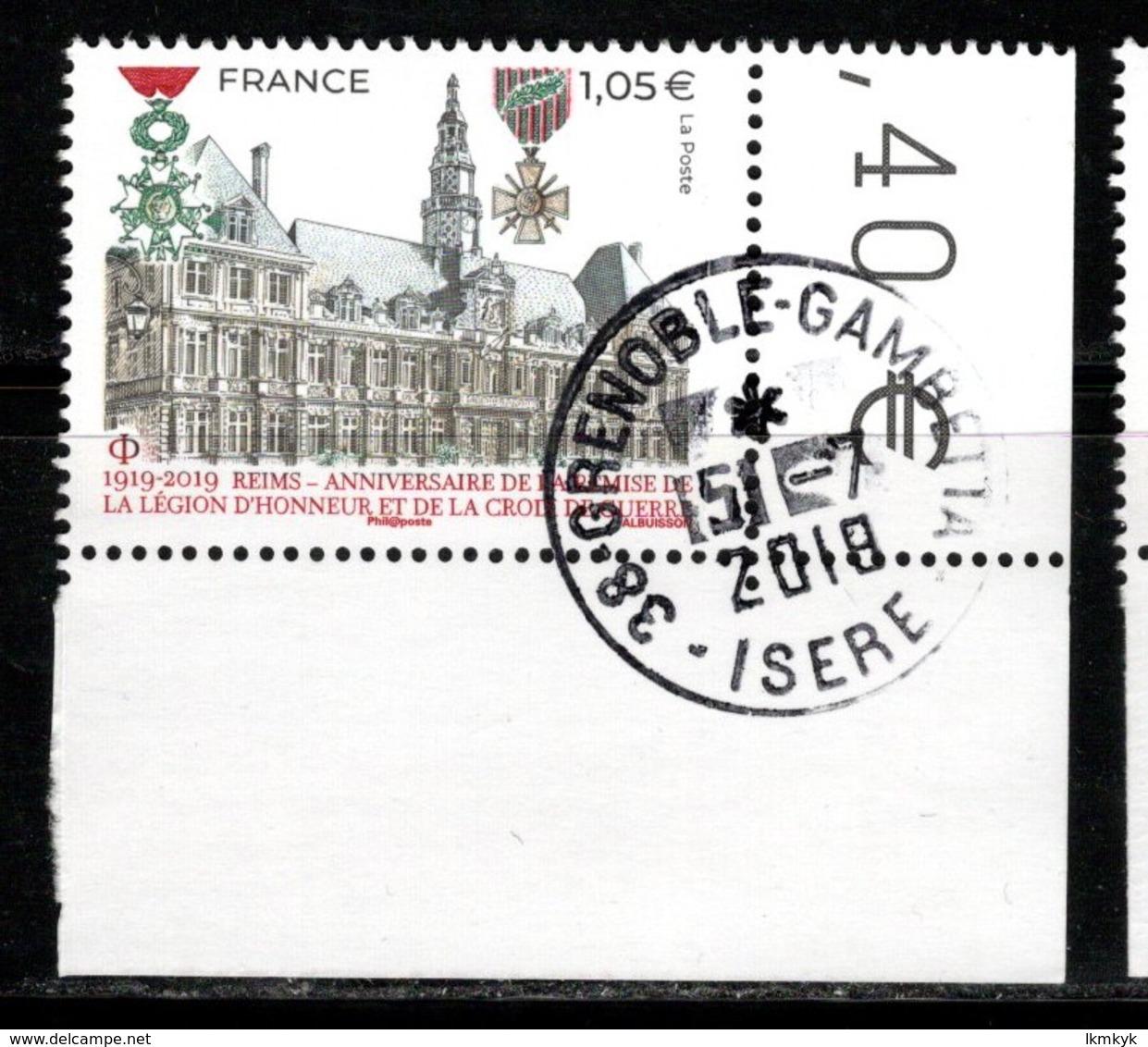 France 2019.Reims.Anniversaire.Légion D'Honneur Et Croix De Guerre.Cachet Rond.Gomme D'Origine. - Used Stamps
