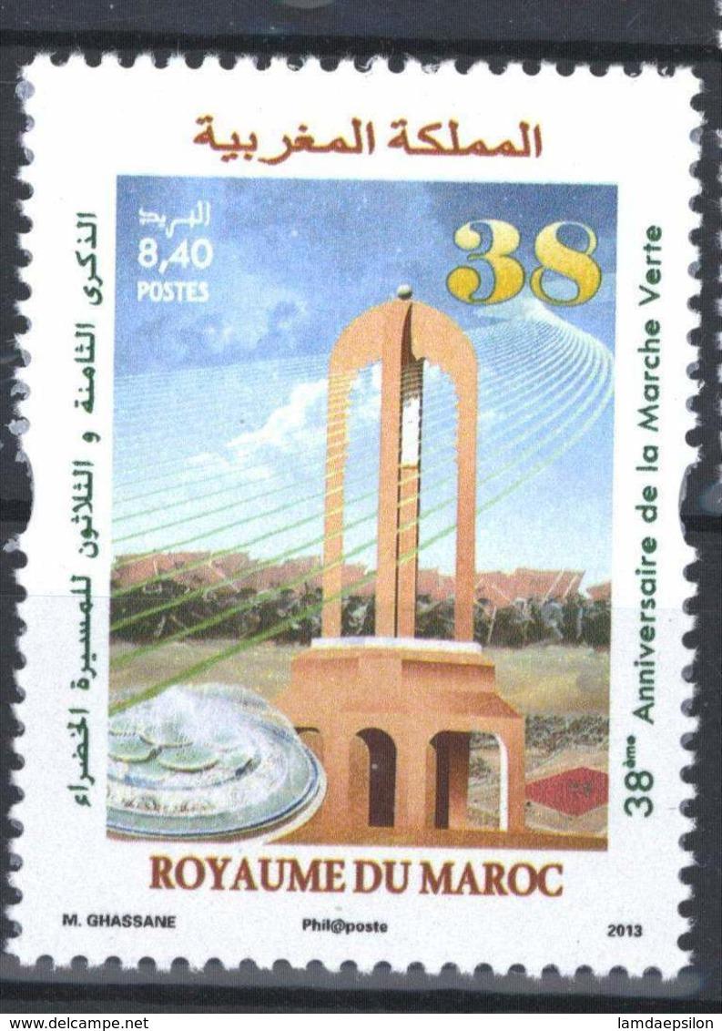 MOROCCO 38IEME ANNIVERSAIRE DE LA MARCHE VERTE LAAYOUNE 2013 - Morocco (1956-...)